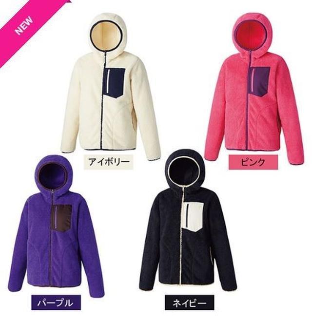 画像2: 出典:ワークマンオンラインストア store.workman.co.jp