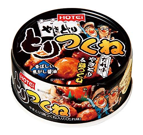 画像5: イカ缶詰を活用したレシピを紹介! ニッスイ・マルハニチロなどのおすすめ缶詰! いかや肉など種類が豊富で美味しい