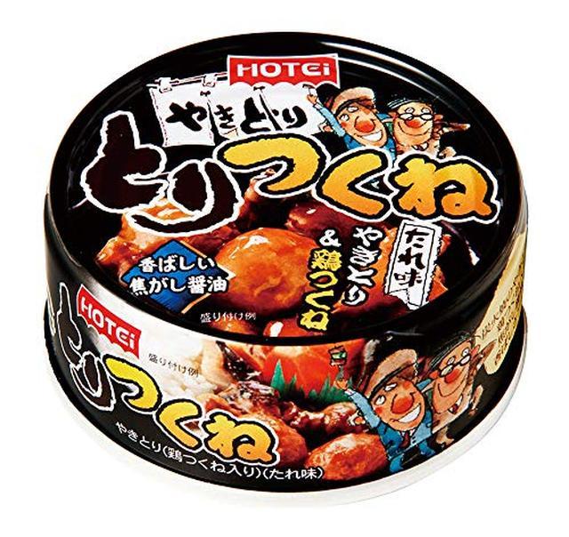 画像2: ニッスイやマルハニチロなどのおすすめ缶詰! いかや肉など種類が豊富で美味しい