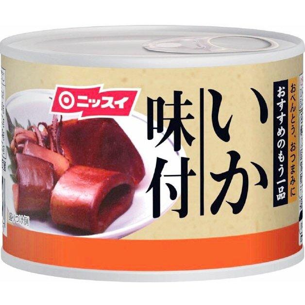画像1: イカ缶詰を活用したレシピを紹介! ニッスイ・マルハニチロなどのおすすめ缶詰! いかや肉など種類が豊富で美味しい
