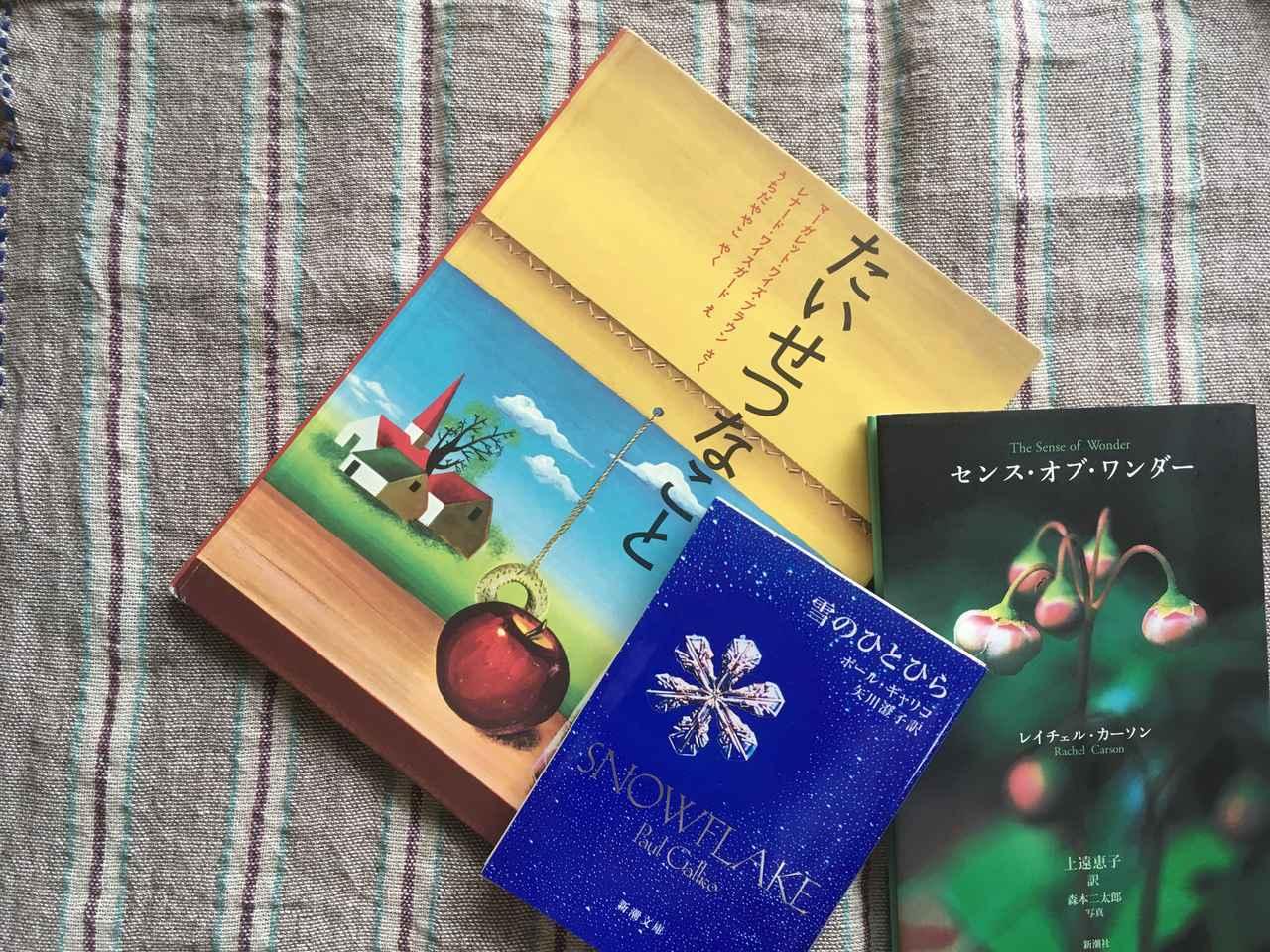 画像1: 写真提供:日本出版販売株式会社