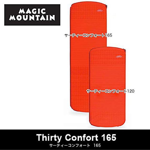 画像3: コスパ優秀! モンベルやニーモなど、登山のテント泊でおすすめのエアマット7選