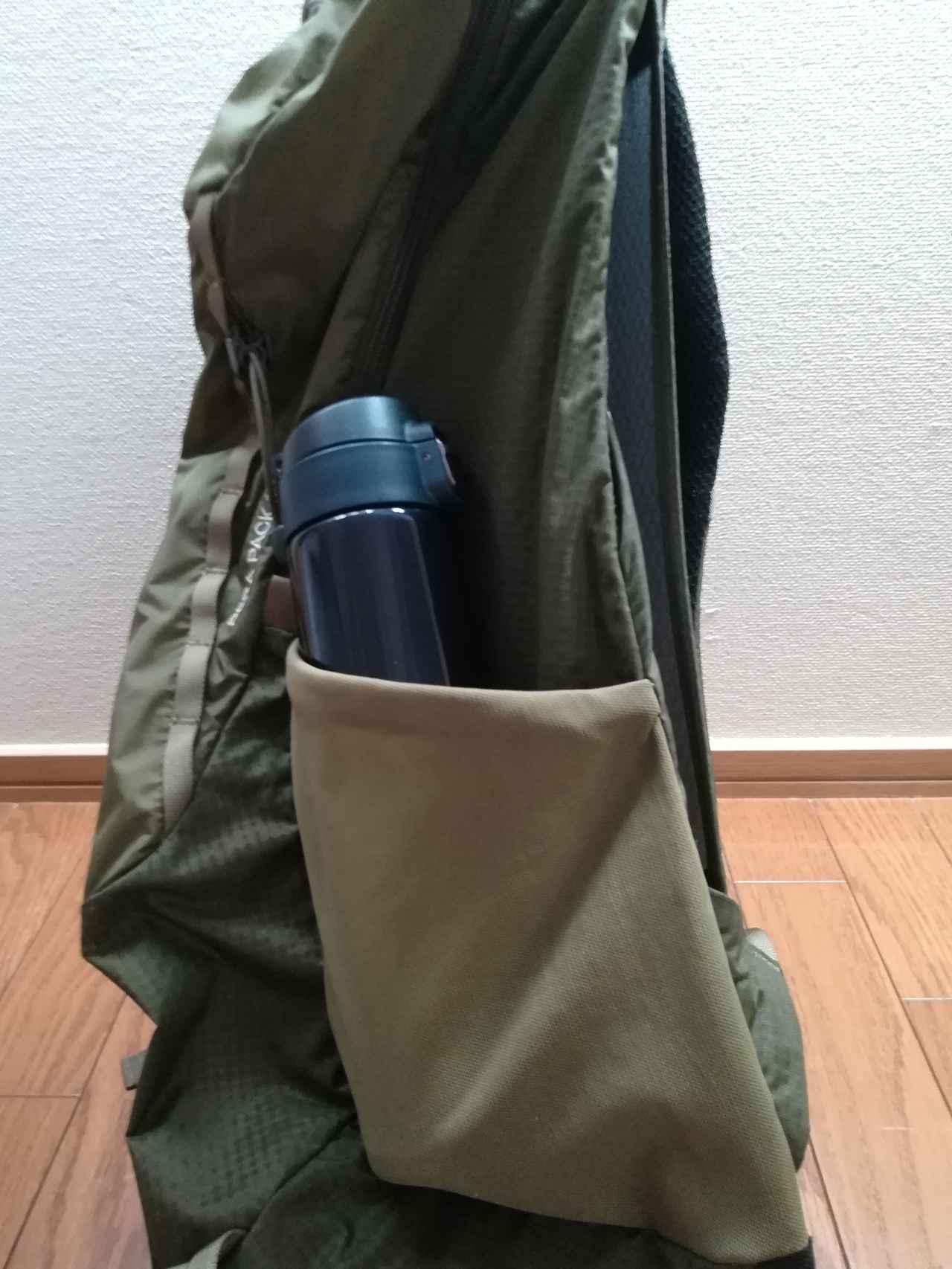 画像: 筆者撮影 ザック本体側面にあるポケットがサイドポケット