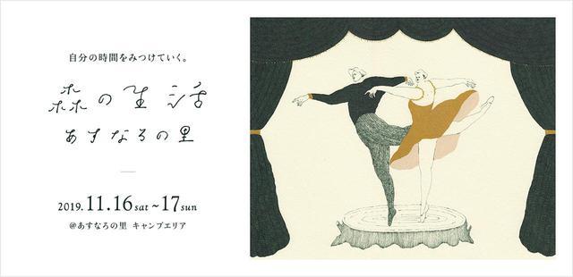 画像: 日本出版販売株式会社提供
