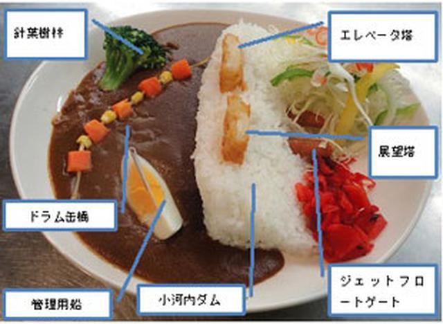 画像1: 奥多摩 水と緑のふれあい館 | 広報・広聴 | 東京都水道局
