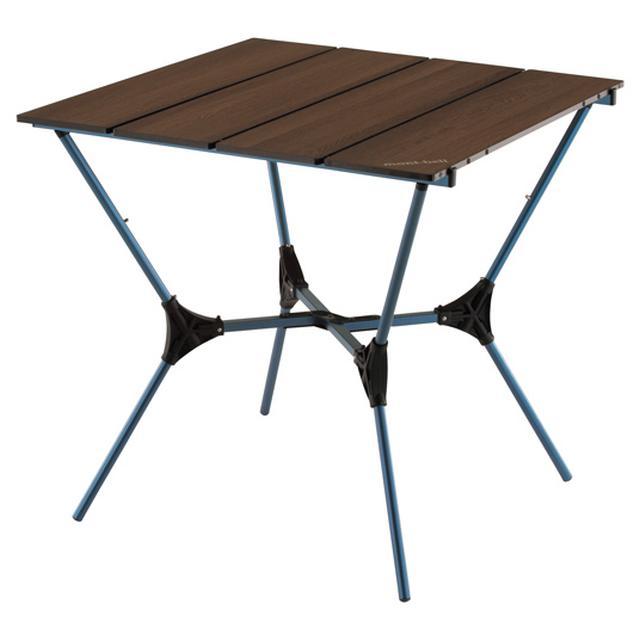 画像: 【モンベル】マルチ フォールディング テーブル