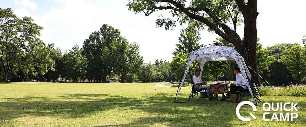 画像: 簡単設営のテントやタープ、サンシェード。キャンプ・アウトドア用品ブランドQUICK CAMP(クイックキャンプ)公式サイト
