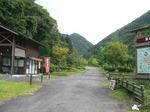 画像: 弓の又キャンプ場 - 長野県阿智村公式ウェブサイト