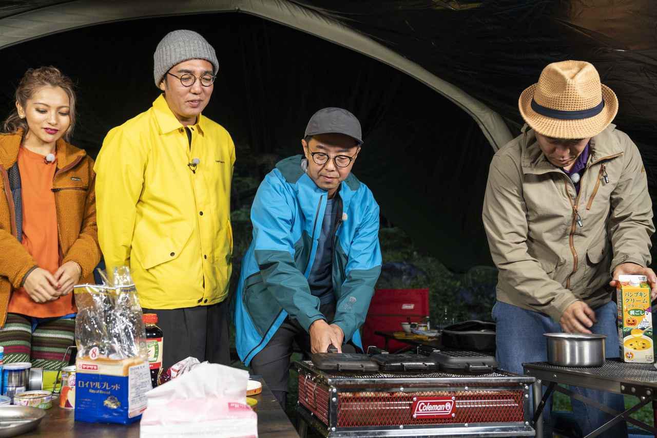 画像: Photographer 吉田 達史 番組「おぎやはぎのハピキャン」より