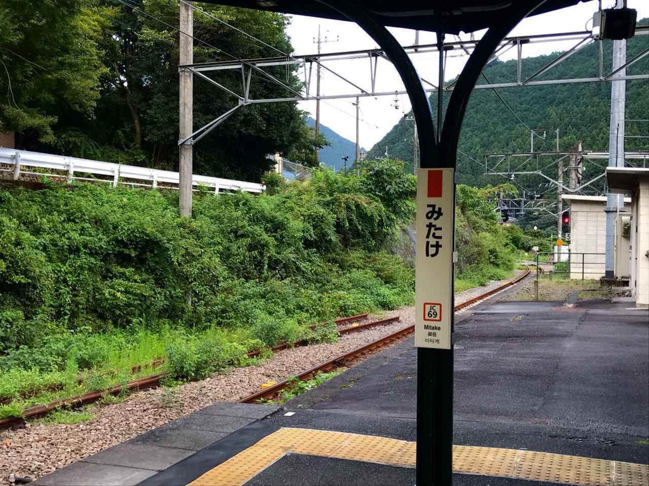 画像: 筆者撮影:御嶽駅