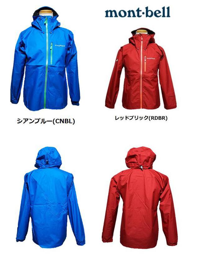 画像3: 【登山初心者必見】高尾山1号路を登る! おすすめの服装とアウトドアブランド紹介