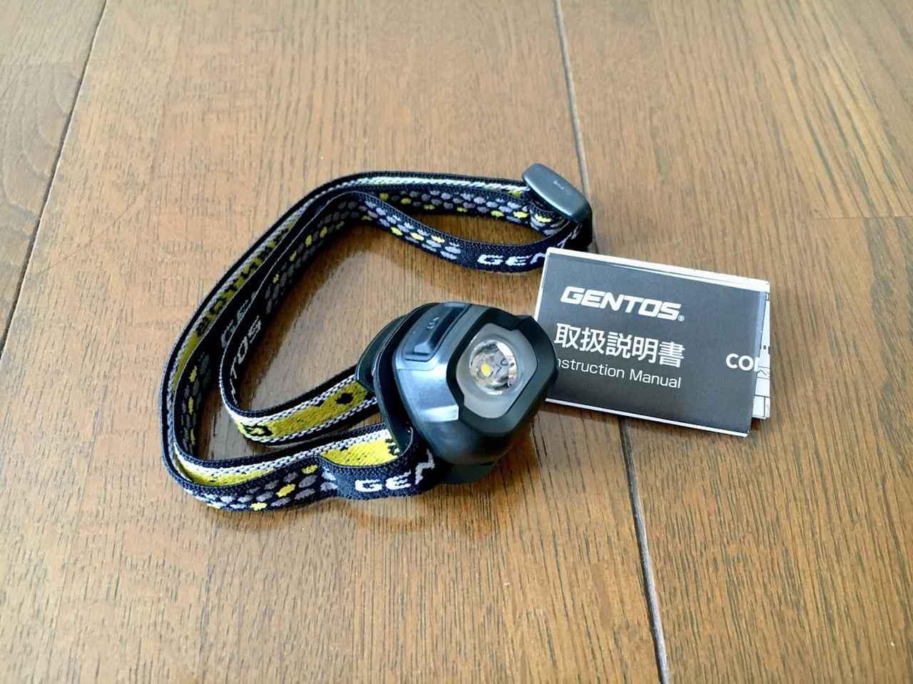 画像1: 【商品レビュー】ワークマンで購入したジェントス製の小型LEDヘッドライトはキャンプでも使える? - ハピキャン(HAPPY CAMPER)