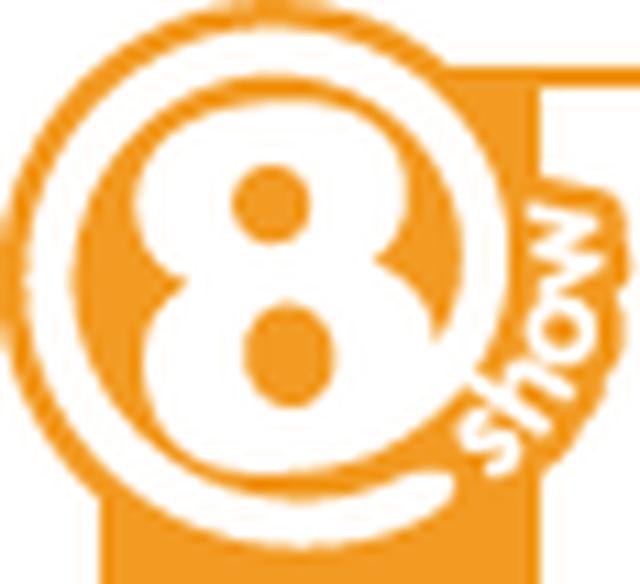 画像: 飯島屋 お店情報 | 八王子市商店会連合会