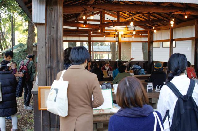 画像: ルチャ・リブロによるトークイベントの様子 Photo by 筒井響子