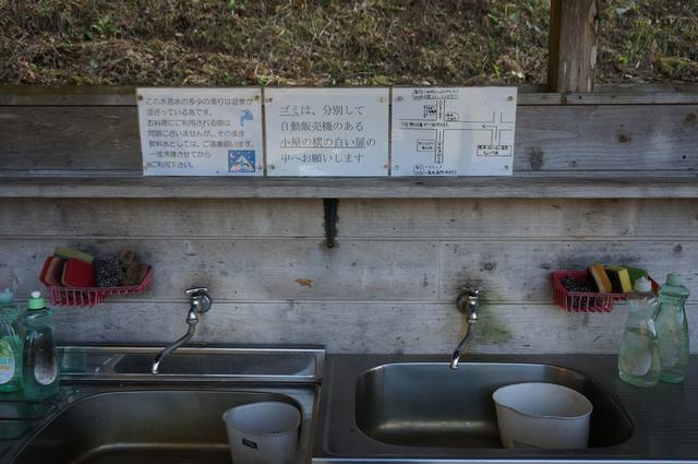 画像: 筆者撮影「水道水には温泉が混じっています」