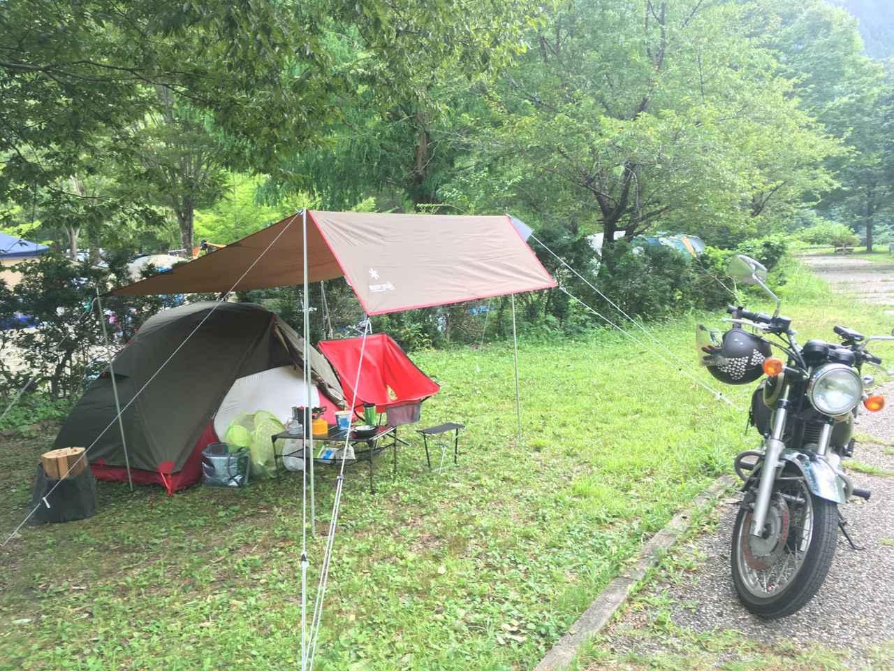 画像: esさん撮影・エリクサーを中心に完成されたesさんのキャンプスタイル