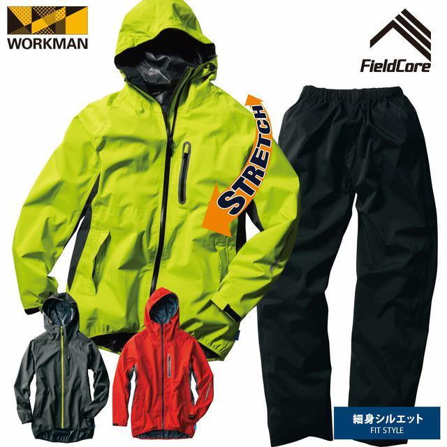 画像1: ワークマンのおすすめレインウェア・カッパを紹介! 登山やキャンプ用の選び方も伝授
