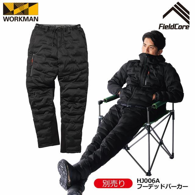 画像2: 【ワークマン注目度No1】エアロストレッチアルティメットパーカー&パンツを紹介!