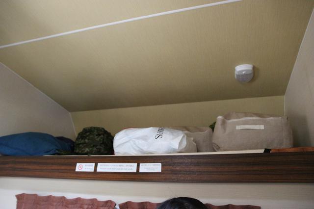 画像: 上段のベット(収納時の様子):息子撮影