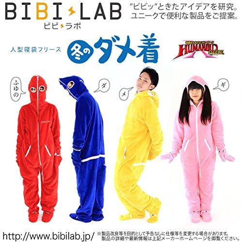 画像4: 機動性抜群で便利!斬新なデザインで話題の人型寝袋のおすすめ4選