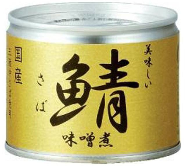 画像2: ツナ缶&鯖缶を使ったキャンプ飯におすすめ缶詰レシピ4選 ツナパスタ・鯖味噌鍋など