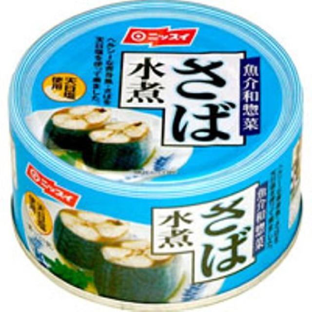 画像1: ツナ缶&鯖缶を使ったキャンプ飯におすすめ缶詰レシピ4選 ツナパスタ・鯖味噌鍋など