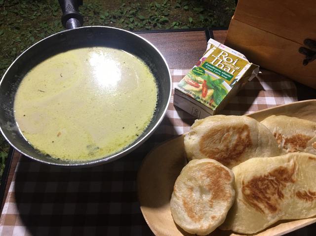 画像: 【徹底比較】キャンプで使えるカルディのカレー!一番美味しいのはどれ? - ハピキャン(HAPPY CAMPER)