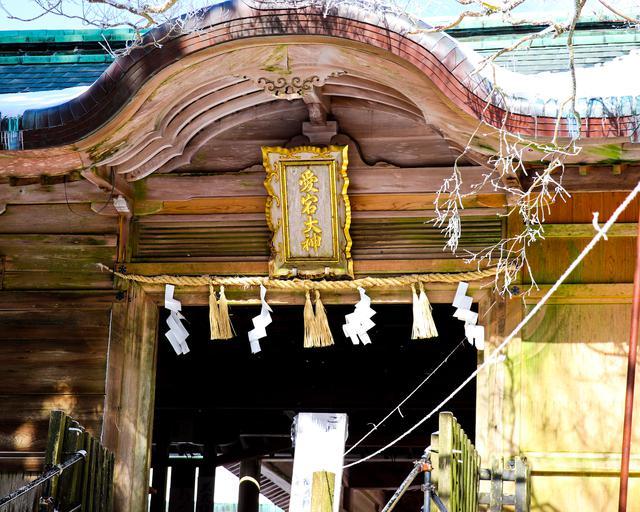 画像: (筆者撮影:愛宕山山頂の愛宕神社)