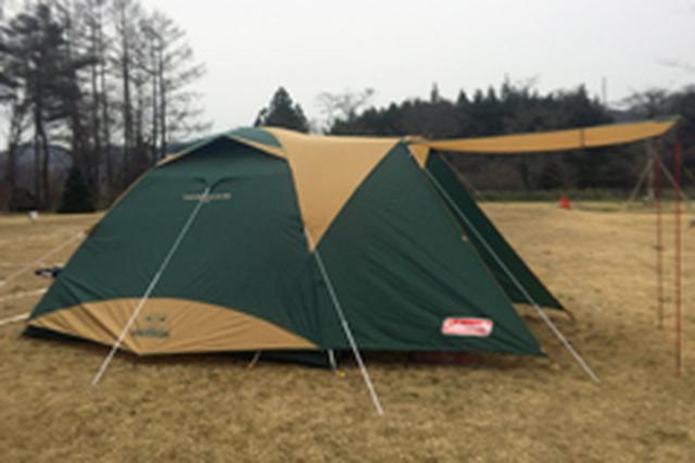 画像: キャンプ場ご利用ガイド│大倉ふるさとセンター