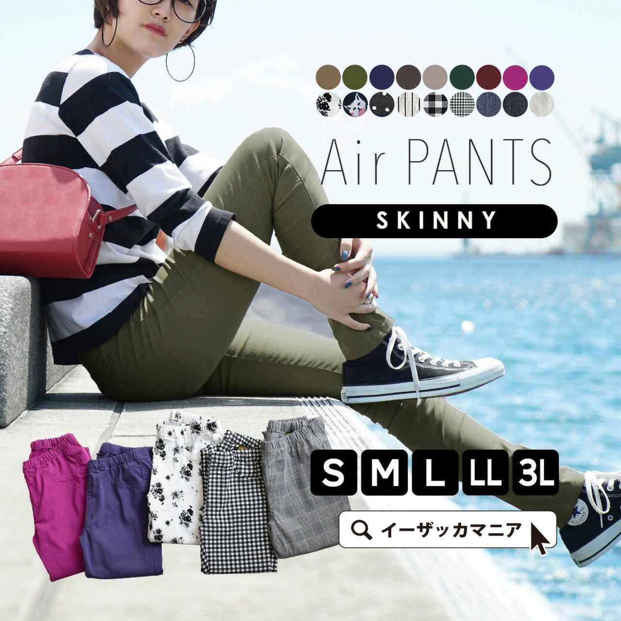 画像2: バーベキュー持ち物リストと最適な服装をご紹介! これをおさえれば全力で楽しめる!