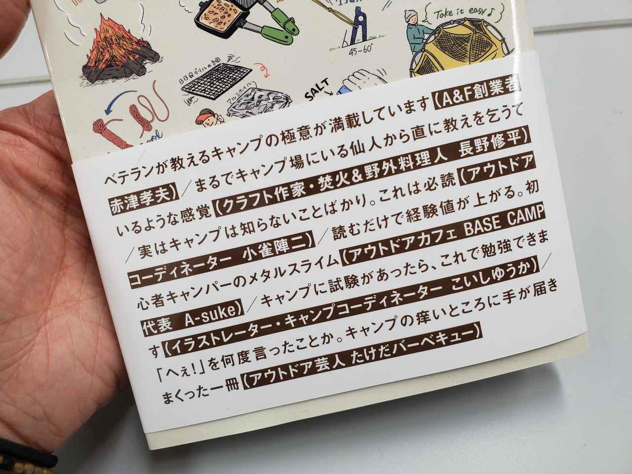 画像2: 編集部撮影 www.amazon.co.jp