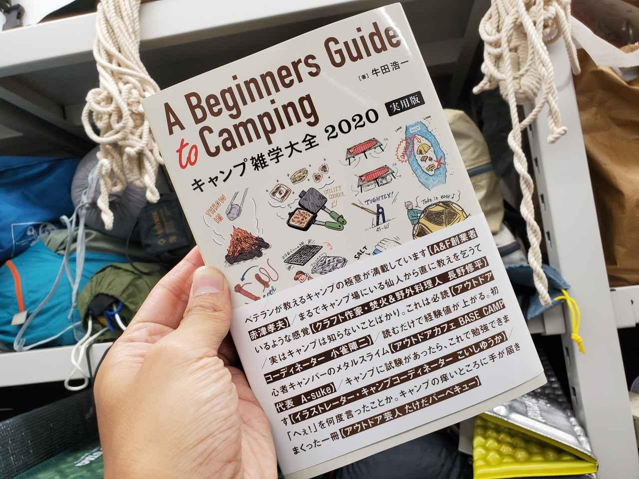 画像1: 編集部撮影 www.amazon.co.jp