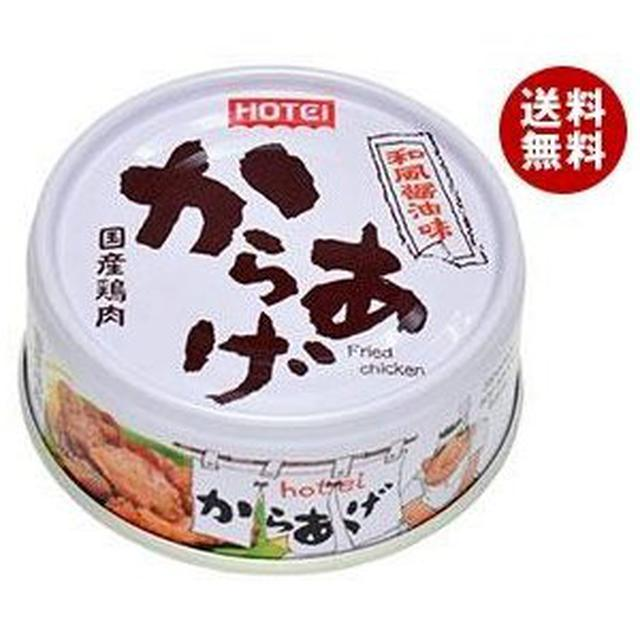 画像6: 【おすすめ缶詰レシピ4選】やきとり缶&からあげ缶を使った料理はおいしくて簡単!