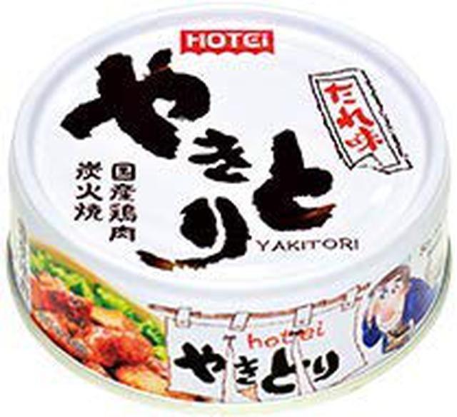 画像4: 【おすすめ缶詰レシピ4選】やきとり缶&からあげ缶を使った料理はおいしくて簡単!