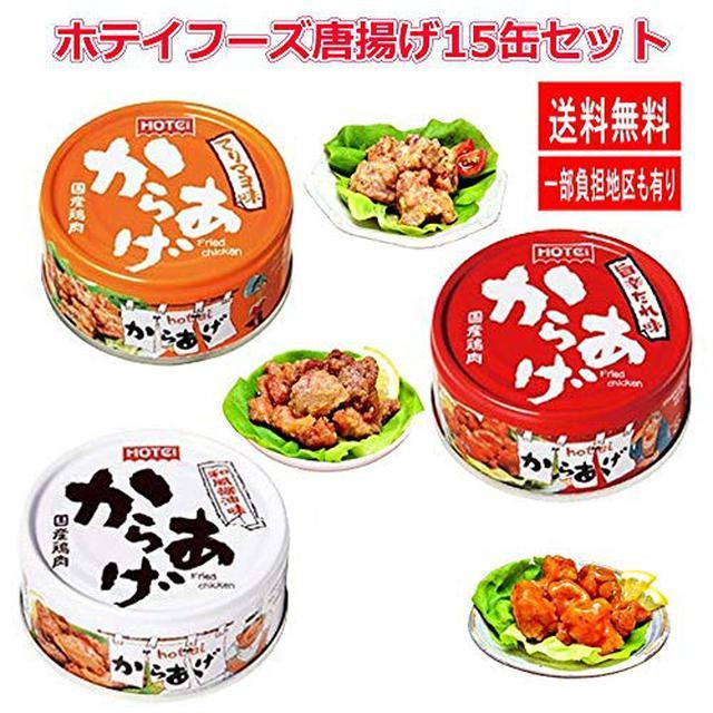 画像2: 【おすすめ缶詰レシピ4選】やきとり缶&からあげ缶を使った料理はおいしくて簡単!