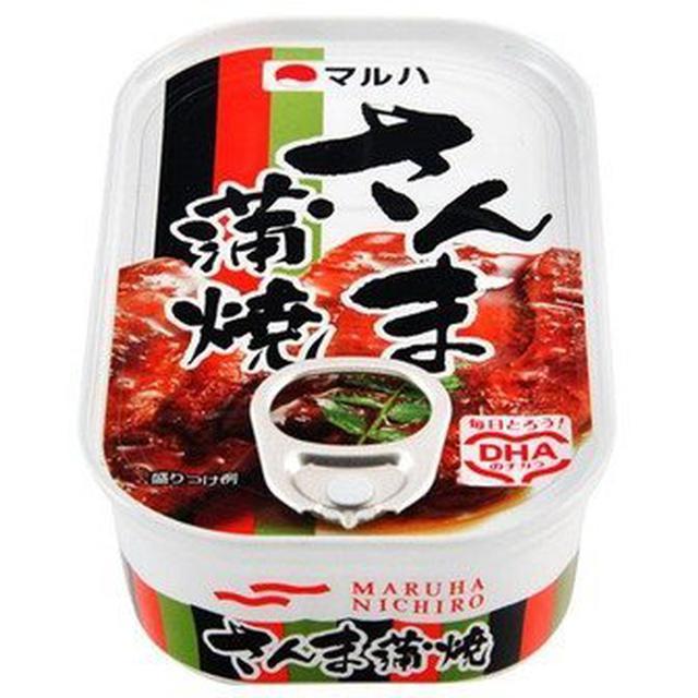 画像2: 【缶詰レシピ】いわし・さんまなど魚の缶詰は調理がラクラク! おすすめ料理をご紹介
