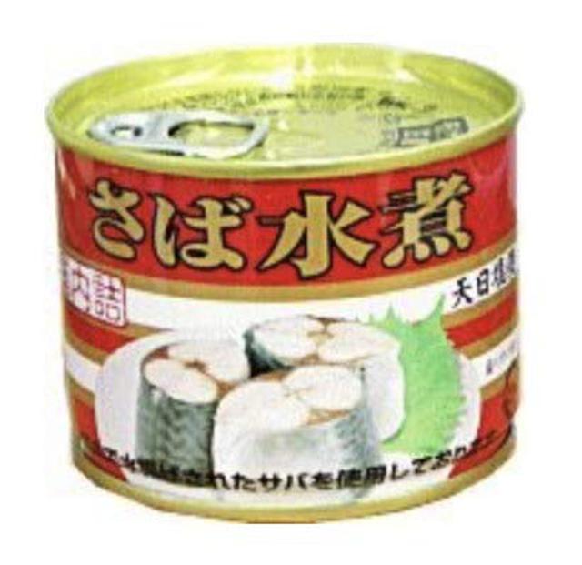 画像: 【簡単缶詰レシピ5選】万能食材サバ缶でアレンジ料理! ラクラク調理で時短にも