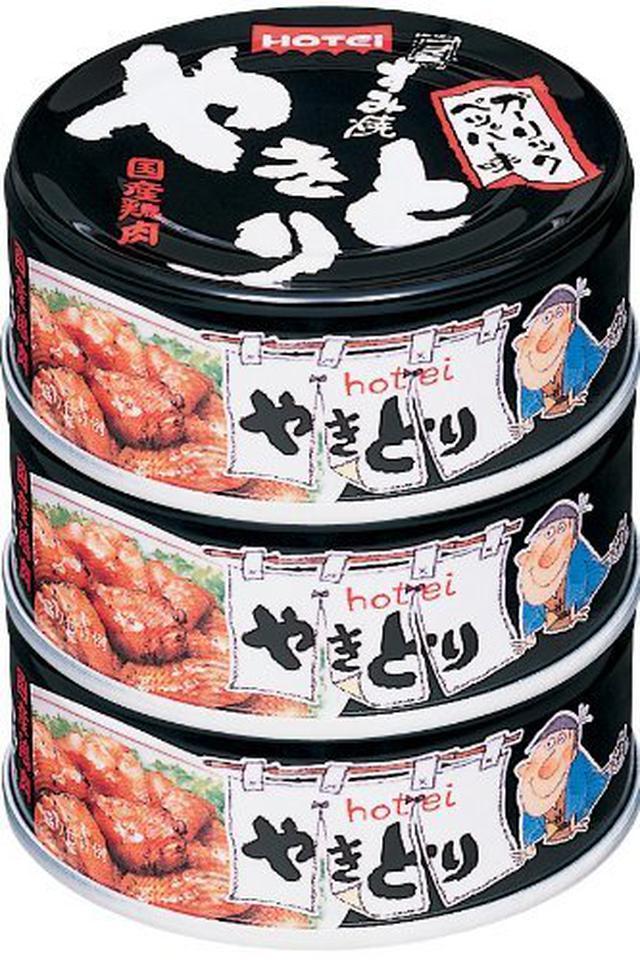 画像5: 【おすすめ缶詰レシピ4選】やきとり缶&からあげ缶を使った料理はおいしくて簡単!