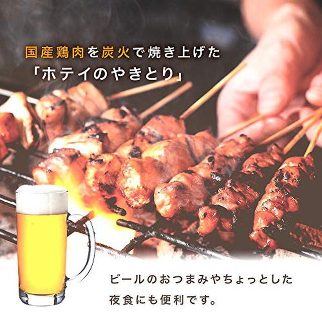 画像1: 【おすすめ缶詰レシピ4選】やきとり缶&からあげ缶を使った料理はおいしくて簡単!