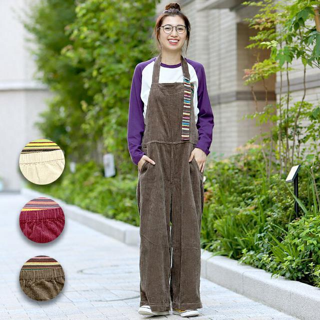 画像2: 【ライター推薦】「チチカカ」で秋冬ファッションにおすすめなおしゃれアイテム3選