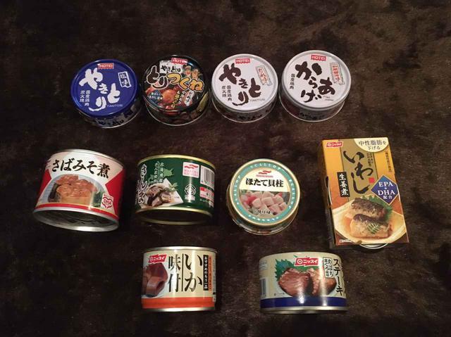画像: 【ライター推薦】人気メーカー3社10種類の缶詰を食べ比べ キャンプ飯におすすめ! - ハピキャン(HAPPY CAMPER)