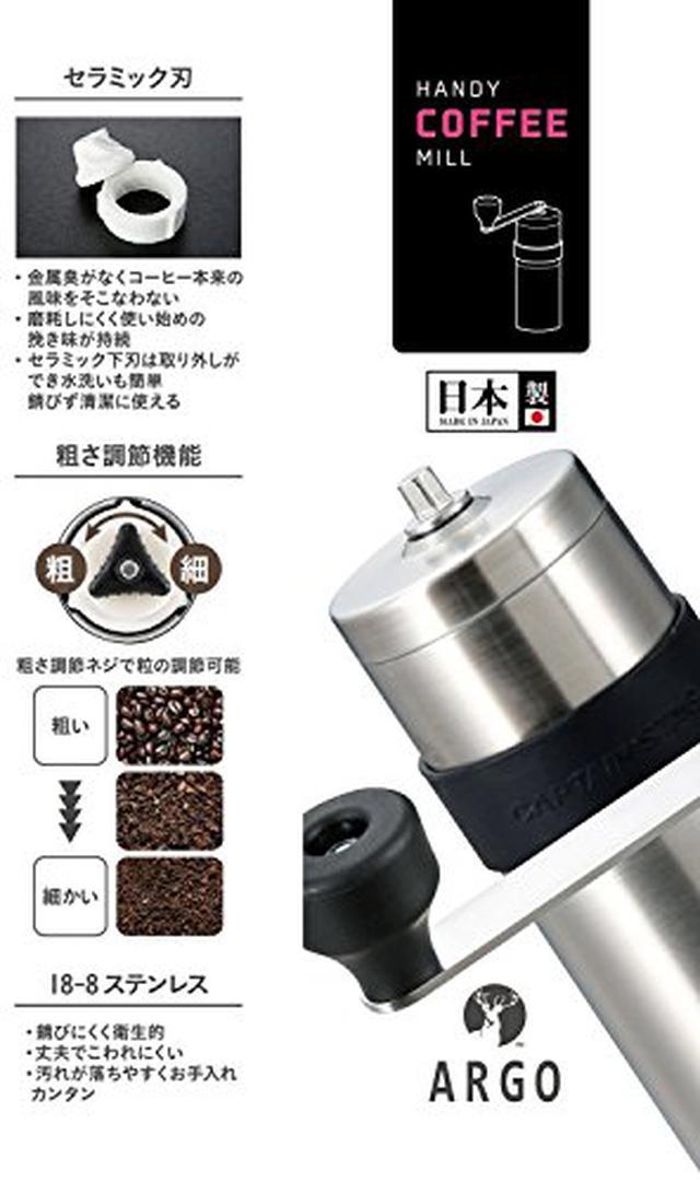 画像1: 今流行中の『山コーヒー』! 登山中においしいコーヒーを楽しめる便利グッズを紹介!