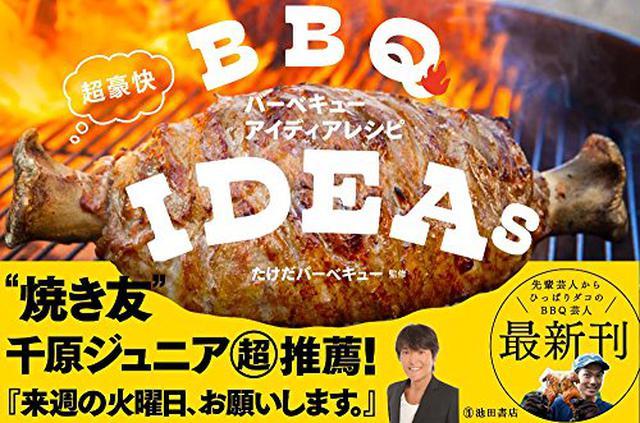 画像1: 【ローストビーフ】フライパンor炊飯器で柔らかく作るコツを解説  たけだバーベキュー流レシピも!