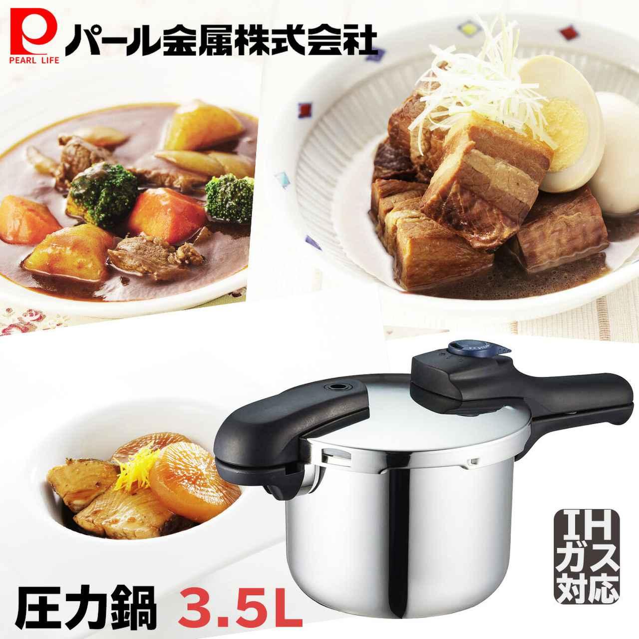 画像3: 【おでんレシピ3選】圧力鍋を使って絶品おでんを作ろう!