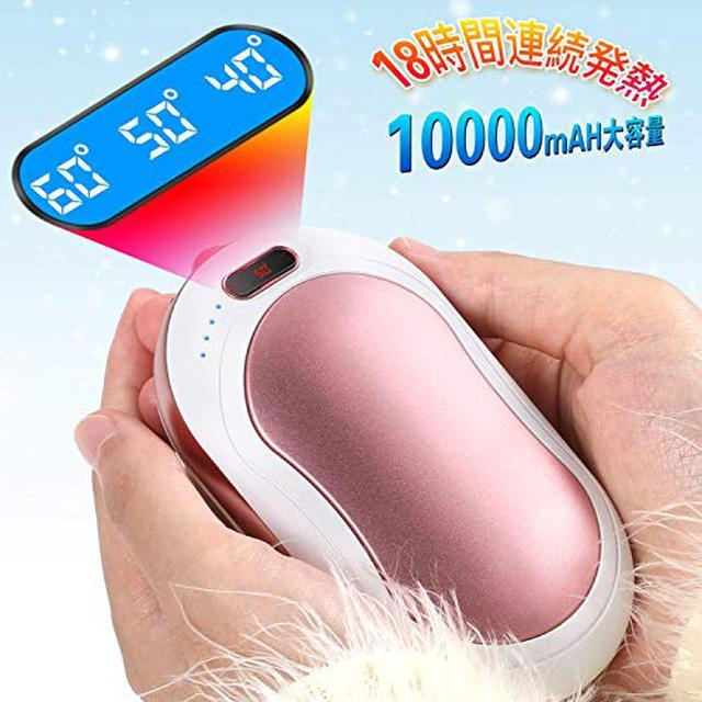 画像1: USB充電式カイロのおすすめ6選! モバイルバッテリーやライトとして使える物も!