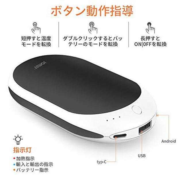 画像1: USB対応!充電式カイロは繰り返し使えるエコな相棒~選び方とおすすめ商品を紹介