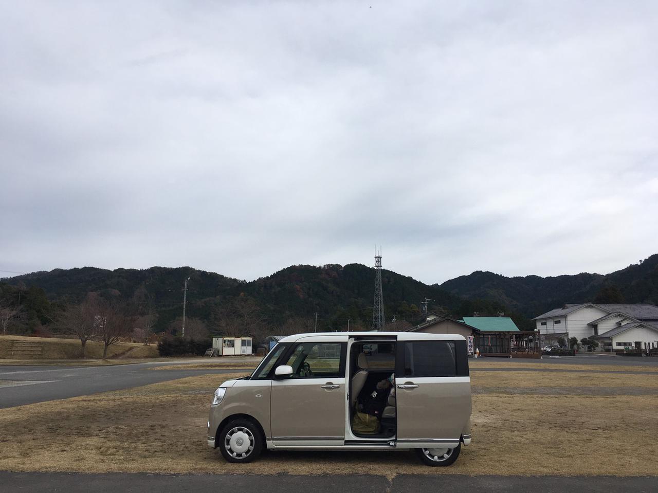 画像4: 筆者撮影 hamada-ayano.com