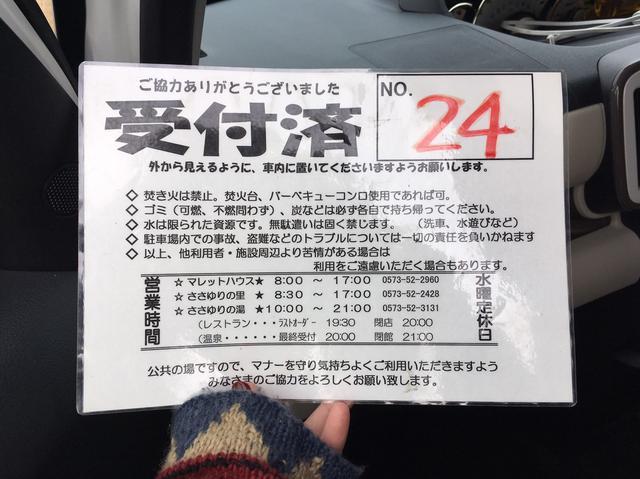 画像2: 筆者撮影 hamada-ayano.com