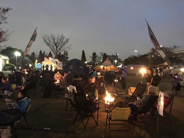 画像: 【レポ】冬こそ焚火!都市型キャンプイベント『Columbia 焚火クラブ2019』へ行ってきました - ハピキャン(HAPPY CAMPER)