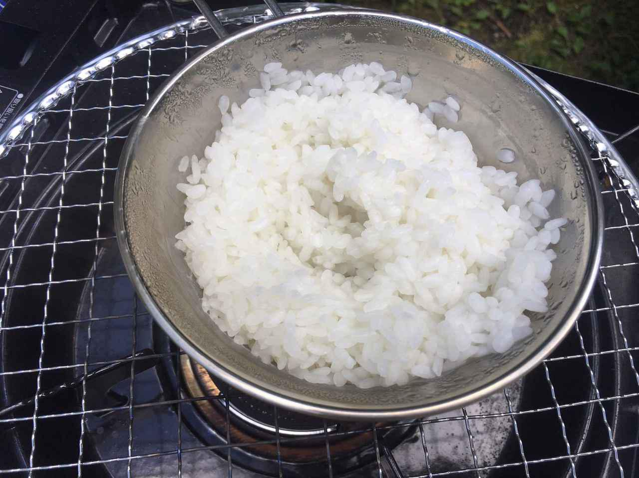 画像: お手軽!「シェラカップ」で炊飯にチャレンジしてみよう - ハピキャン(HAPPY CAMPER)